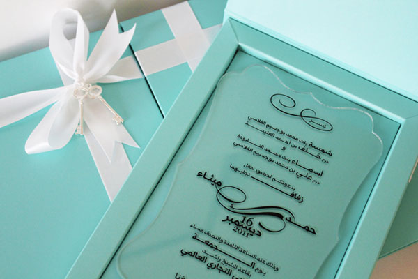 Tiffany Blue Unique Wedding Invitations