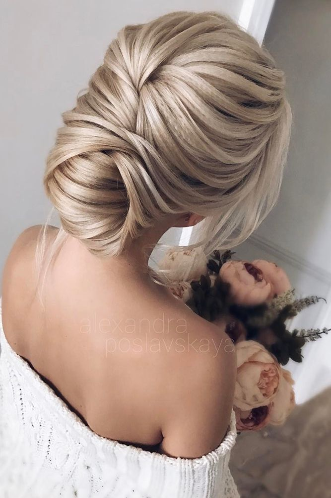 Outstanding Wedding Updos For Long Hair
