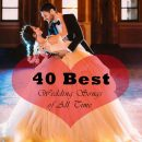 40 Best Wedding Songs to Play at You Big Day