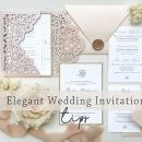 How To Create an Elegant Wedding Invitation